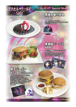 AWcafe_menu_1.jpg