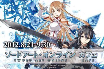 SAOcafe_title.jpg