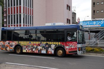 DSC09607.jpg