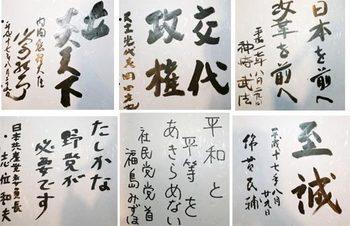 ji_01.jpg